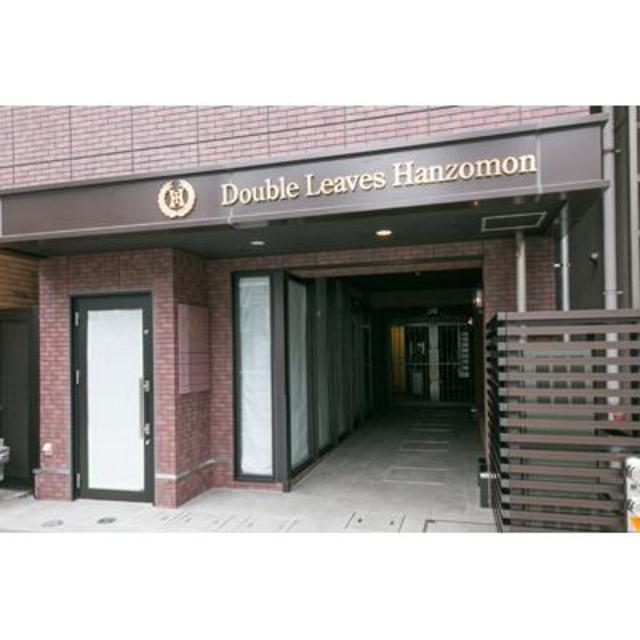 Abbreviation For Apartment: Double Leaves Hanzomon #401 - Apts.jp