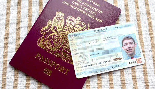 British Passport and Japanese Residence Card
