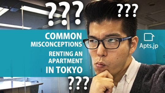 common misconceptions about renting an apartment in Tokyo